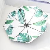 雨傘 雨傘女晴雨兩用折疊傘森系復古女神防曬防紫外線太陽傘遮陽傘