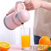 橙汁簡易榨汁機杯子家用便攜手動迷你學生宿舍擠水果原汁機小型語「Top3c」