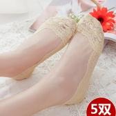 蕾絲襪子船襪女純棉夏季薄款淺口韓國可愛隱形襪矽膠防滑短襪低幫