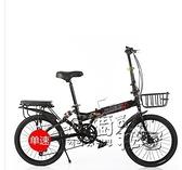 鳳凰摺疊自行車成年男女式學生超輕20寸便攜小型迷你變速摺疊單車 雙十二全館免運