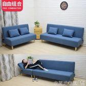 沙髮沙髮床兩用單雙人經濟型簡約多功能可折疊簡易布藝小戶型客廳沙髮 衣間迷你屋LX