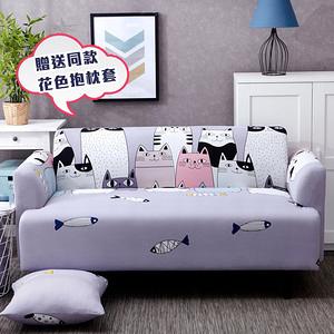 【三房兩廳】貓咪樂園彈性沙發套-3人座(贈同款抱枕套x1)