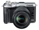Canon EOS M6 Kit組 銀色〔含18-150mm〕平行輸入