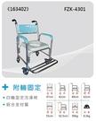 鋁合金便器椅(便盆椅)-附5吋輪與便盆加子母坐墊 FZK4301 5吋輪