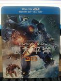 挖寶二手片-Q00-818-正版BD【環太平洋 3D+2D三碟版 有外紙盒】-藍光電影