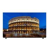 【送陶板屋餐券6張14天後寄出】(含標準安裝)東元55吋OLED 4K電視TL55U10TRE