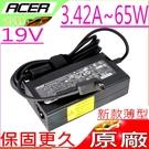 ACER 19V 3.42A 65W (原廠薄型)變壓器 -7520,7520,7730,7740,8000,8100,8210,8372,8471,PA-1600-05