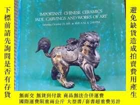 二手書博民逛書店紐約蘇富比罕見1976年10月23日 中國重要藝術品、瓷器 & 玉器專場 IMPORTANT CHINESE CE