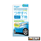 車之嚴選 cars_go 汽車用品【S-96】日本進口 Prostaff CC 護膜鍍膜前置處理劑 250ml (全車色)