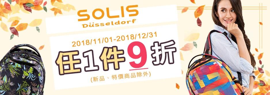 solis-imagebillboard-64fdxf4x0938x0330-m.jpg