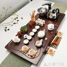 茶具套裝四合一全自動家用實木茶盤整套功夫紫砂陶瓷 造物空間NMS