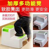 雙十二狂歡購兒童塑料凳洗手墊腳凳寶寶小板凳防滑