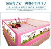 雙十二狂歡  床護欄嬰兒童寶寶床邊擋板防掉摔床圍攔1.2米1.8米2米大床1.5通用【居享優品】