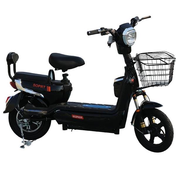 電動車電池40公里成人48v電瓶車兩輪電動車小型電動自行車 【快速出貨】