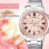 【亞洲限定廣告款】CITIZEN Eco Drive 風采動人光動能女錶 星辰 FB1434-50Y 公司貨5年延長保固