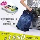買一送一(買包送鞋)$1880  TP024- 百貨專櫃品牌 TOUCH AERO 瑜珈服有氧服韻律服