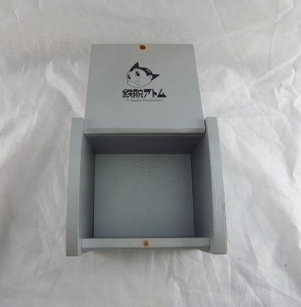 【震撼精品百貨】鉄腕アトム_原子小金剛~木製置物盒-銀【共1款】