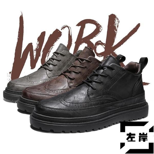 馬丁靴高幫英倫風工裝潮流皮鞋加絨皮靴男鞋靴子【左岸男裝】