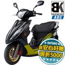 【抽真無線藍芽】BON 125 ABS ...