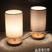 簡約現代北歐溫馨喂奶台燈臥室床頭燈實木可調光創意小夜燈 NMS名購居家