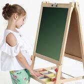 碩客 小黑板支架式家用兒童畫板女孩迷你雙面磁性塗鴉板木制學生WD   電購3C