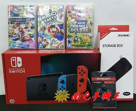 =南屯手機王=任天堂 Switch 電力加強版紅藍主機+瑪利歐遊戲片三片+保護套+手把蘑菇保護頭 免運