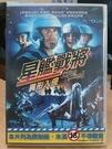 挖寶二手片-F02-005-正版DVD*電影【星艦戰將2 異形入侵】比爾布朗
