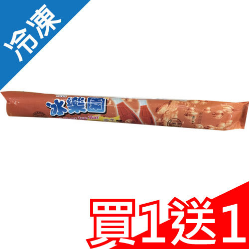★買一送一★冰樂園棒棒冰-沙士 120G /支【愛買冷凍】