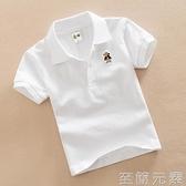 兒童白色T恤男童夏裝女童紅色打底衫純棉翻領上衣寶寶短袖班服 至簡元素