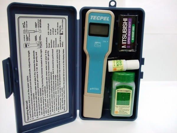 泰菱電子◆酸鹼度計/酸鹼計/ PH計/水質檢測PH703 TECPEL