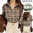 EASON SHOP(GW7663)韓版...