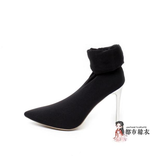 細跟膝上靴 2019秋季時尚新款過膝長靴彈力布絲襪女靴尖頭細跟高跟性感女靴子 7色