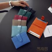 館長推薦☛信用卡夾韓國新款卡包真皮多卡位包