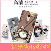 【萌萌噠】Xiaomi 小米 紅米Note4/4X 高清純樸印彩 彩繪磨砂  PC硬殼 卡通塗鴉 超薄防指紋 手機殼