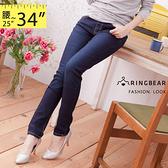 牛仔褲--藝術氣息百搭款金釦刺繡水鑽深藍刷色直筒牛仔褲(M-3L)-C65眼圈熊中大尺碼