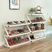 全館85折鞋架經濟型家用實木多層省空間鐵藝客廳防塵99購物節