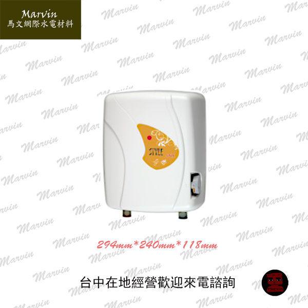 順熱式電熱水器 SNX5-LB STYLE系列  佳龍牌