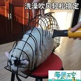 倉鼠籠 貓洗澡籠 寵物洗貓籠子貓咪吹風籠防抓咬絕育靜養貓咪吹風防抓咬 HM【海闊天空】
