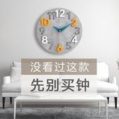 簡約現代家用鐘錶墻上藝術靜音大氣輕奢掛鐘客廳時尚掛錶創意YJT 【快速出貨】