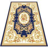 歐式地毯臥室客廳茶幾床邊地毯滿鋪北歐紅地墊家用簡約美式定制