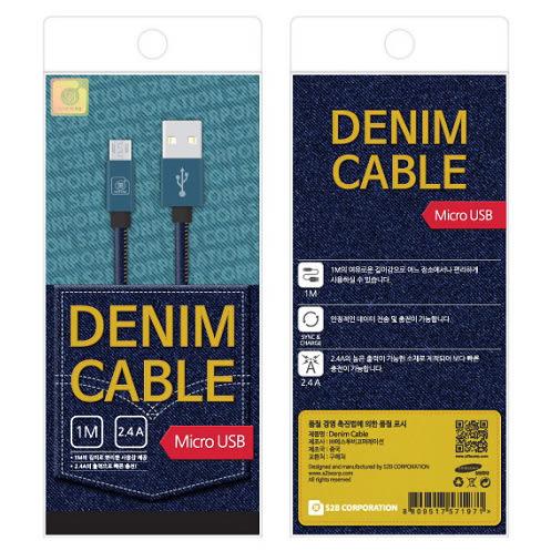 韓國 SB 防斷裂設計 單寧面料 USB 充電線│Micro│蘋果 APPLE│Type C│z7715