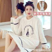 法蘭絨睡衣女加絨加厚珊瑚絨秋冬家居服可愛韓版甜美大碼連體睡裙  居家物語