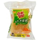 百利天然木漿棉細緻餐具專用菜瓜布