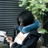 旅行枕u型枕旅行護頸枕頸椎飛機u形枕脖子汽車成人午睡學生女男記憶枕頭 韓小姐的衣櫥