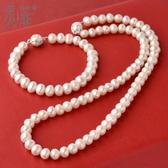 母親節禮物珍珠項錬女天然淡水珍珠手錬鎖骨錬飾品毛衣錬首飾禮物送媽媽遇見生活
