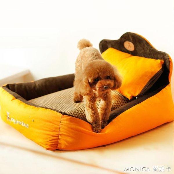 狗窩 狗窩可拆洗寵物床墊泰迪博美法鬥狗狗床金毛狗沙發狗床 莫妮卡小屋 YXS