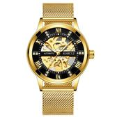 快速出貨-手錶男士全自動機械錶男錶鏤空時尚潮流夜光防水男腕錶學生陀飛輪