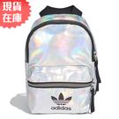 【現貨】ADIDAS MINI BACKPACK 背包 後背包 休閒 潮流 銀 鐳射反光【運動世界】FL9633