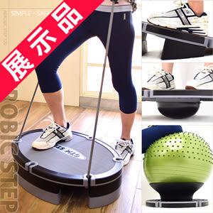 (展示品)台灣製造4in1橢圓有氧階梯踏板+拉筋板+平衡板+瑜珈球座(附加彈力繩)韻律平衡碟扭扭腰盤