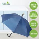 【Fullicon護立康】銀髮族必備、抗UV專利三點腳座防滑休閒傘